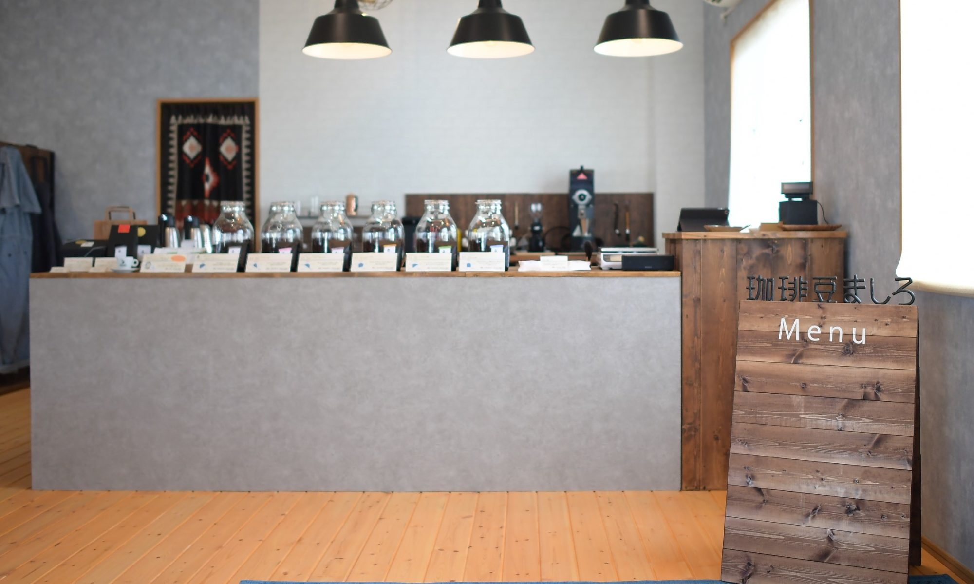 珈琲豆ましろ|広島県尾道市/向島/スペシャルティコーヒー豆の焙煎・販売店|coffee beans mashiro